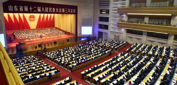 山东省十二届人大三次会议开幕 郭树清作工作报告