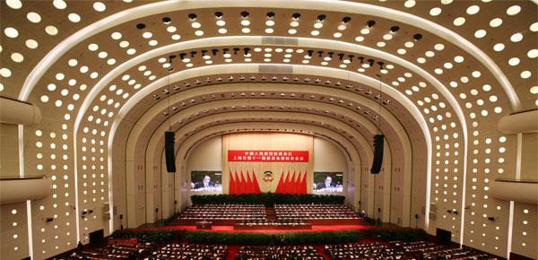 政协上海市十二届二次会议开幕
