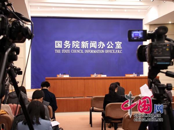国新办就全面深化农村改革举行发布会
