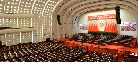 政协上海市十二届二次会议闭幕