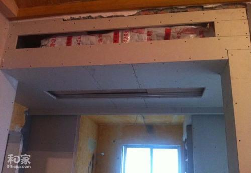 木工吊顶施工步骤图解