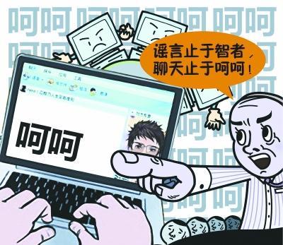 斗牛游戏:为求刺激16次报警湖南一男子疫情期间谎报火警被行拘