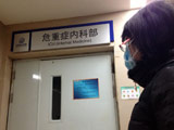 北京確診今年首個H7N9病例 未變異不會大規模暴發[組圖]