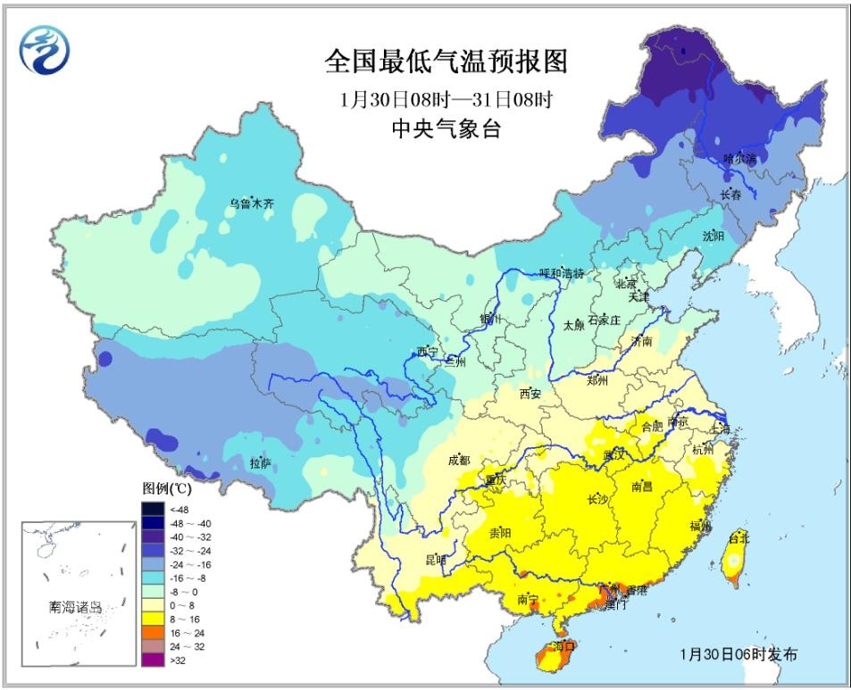 中央气象台01月30日发布 未来三天全国天气预报