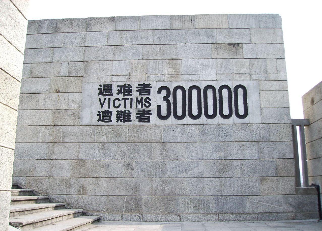 南京大屠杀纪念馆馆长批驳NHK高管谬论_ 视频