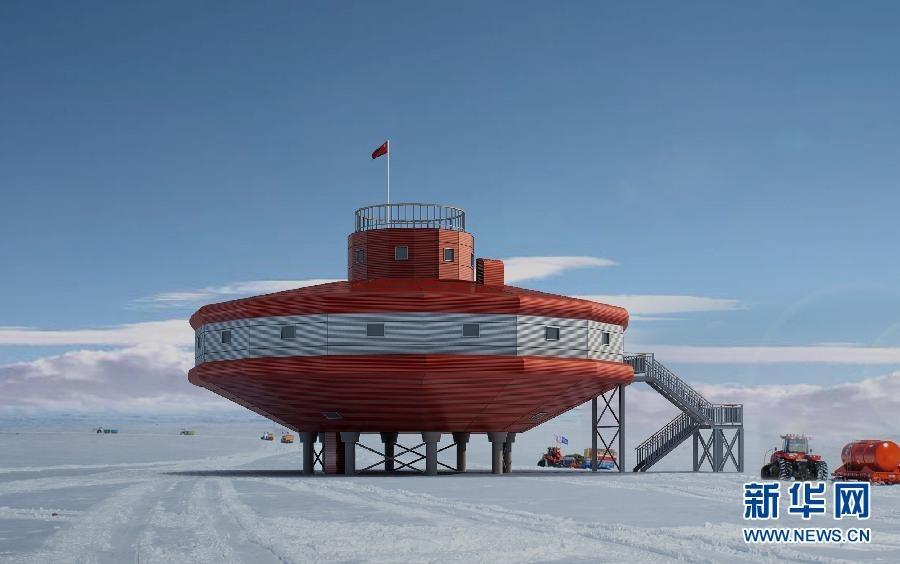 我国第四个南极科学考察站——泰山站正式建成开站