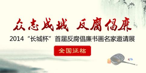 河南省嵩山书画院 杜康控股集团图片