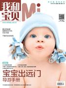 胎教,二胎,胎动,宫外孕,月嫂