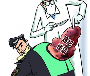 中央政法委通报10起政法干部违法违纪典型案