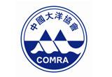 中國大洋協會