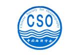 中國海洋學會