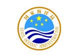 國家海洋局