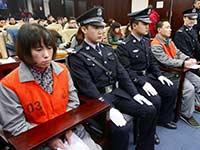北京:自家狗被打 捅死打狗人