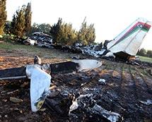 利比亚一军用飞机突尼斯坠毁 11人遇难[组图]
