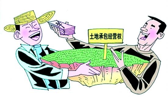 农业部:全国26%承包地已流转_ 视频中国