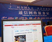 中国网进驻两会新闻中心[组图]