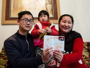 細數伴隨中國人一生的證件