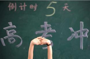 2014高考改革:加分政策和英语成热点