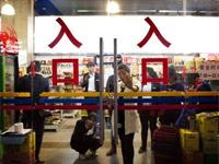云南昆明火车站现暴力袭击事件 已致29人死