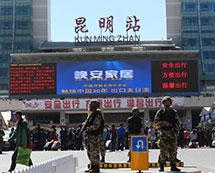 昆明火车站袭击事件续:武装警察持枪执勤[组图]