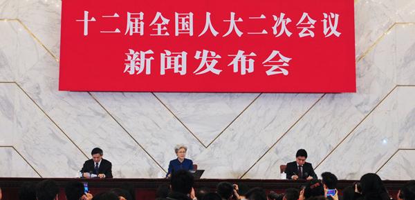 十二届全国人大二次会议新闻发布会在人民大会堂举行