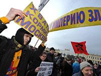俄罗斯民众游行声援在克里米亚的俄罗斯同胞[组图]