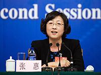威海女市长张惠谈女性参政