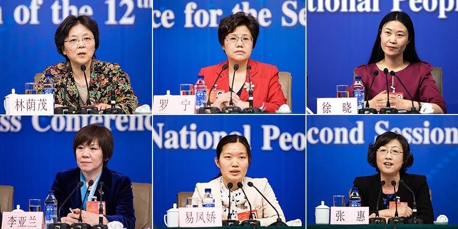 6位女人大代表谈妇女权益与保障