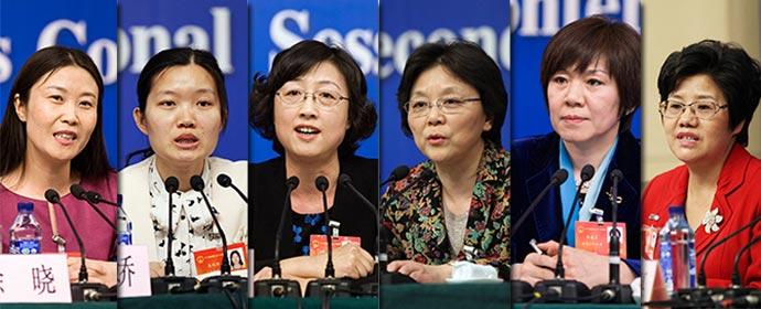 6位女人大代表谈妇女权益