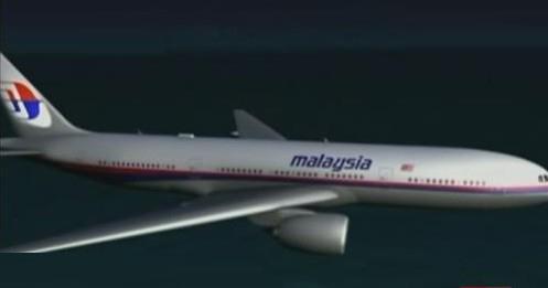 马航客机仍失联原因_外媒称卫星曾捕捉到马航失联客机脉冲信号_ 视