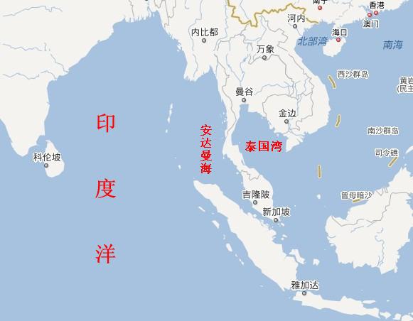 海域 印度洋