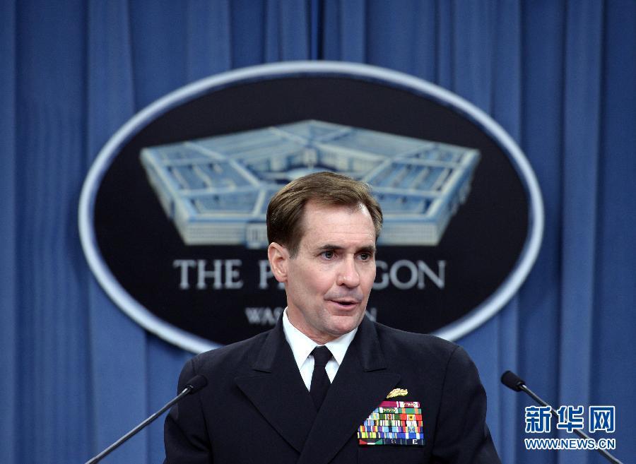 搜寻马航370航班:五角大楼称美国将尽全力搜寻马航失联客机