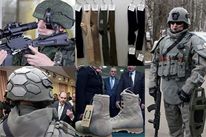 俄军新式单兵装备曝光 袜子是亮点