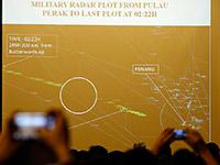 马军方代表会晤失联航班乘客家属 公布雷达截图[组图]