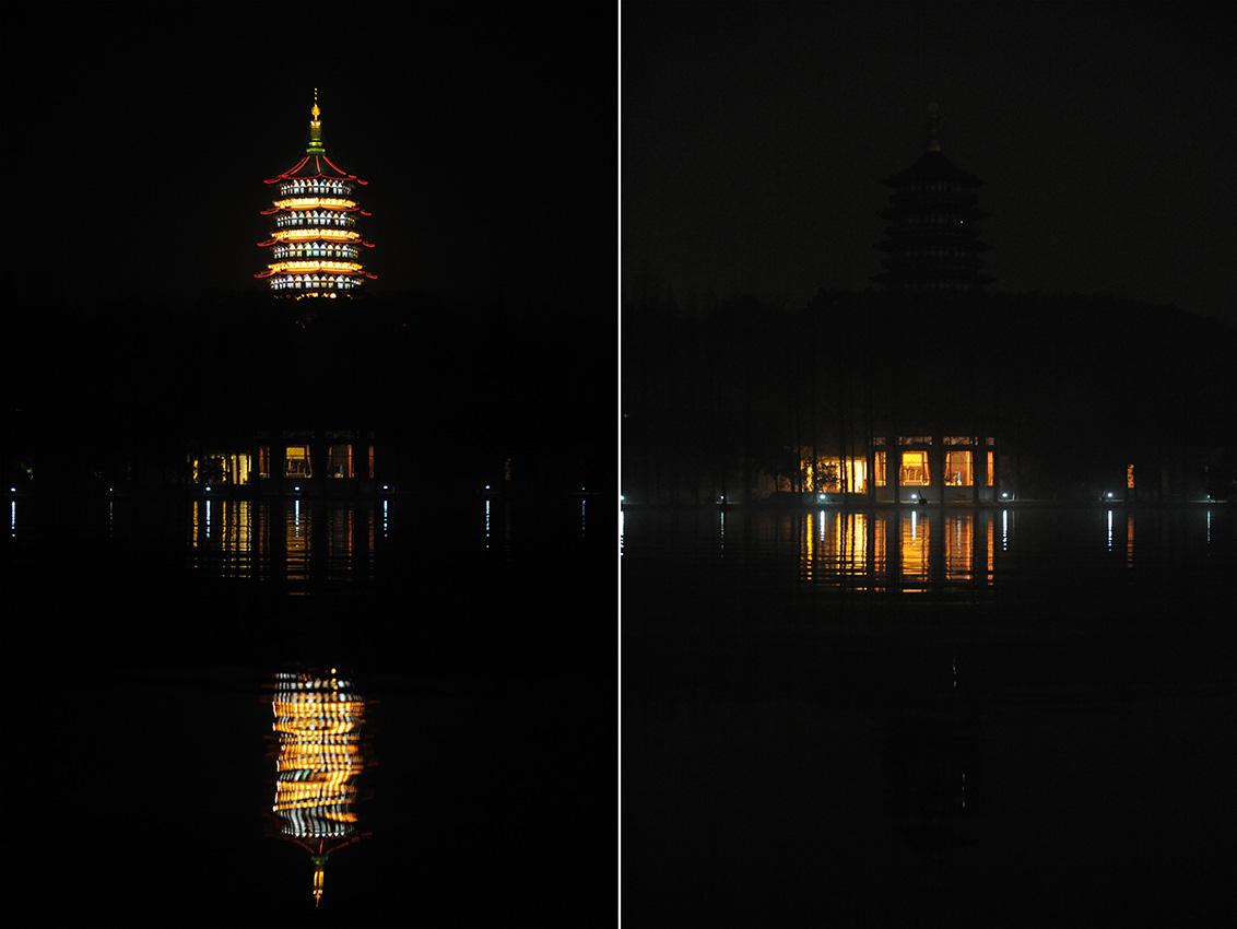 """3月29日,杭州雷峰塔熄灯前(左图)后的对比(拼版照片)。 3月29日20时30分至21时30分,杭州西湖边标志性建筑——雷峰塔关闭夜景景观灯,响应由世界自然基金会发起的""""地球一小时""""活动。新华社记者 鞠焕宗 摄"""