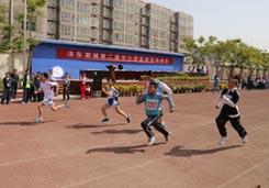 沣东新城第二届中小学生运动会
