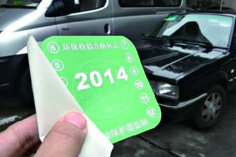 此后销售的国四排放标准车辆将不能注册沪牌,但4月30日前买入的3类