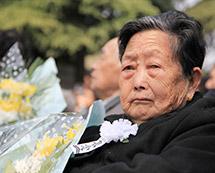 南京大屠杀死难者遗属2014年清明祭仪式举行[组图]