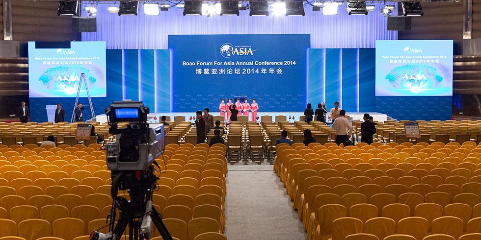 博鰲亞洲論壇2014年年會今日上午舉行開幕式[組圖]