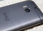 HTC One(M8)功能赏析