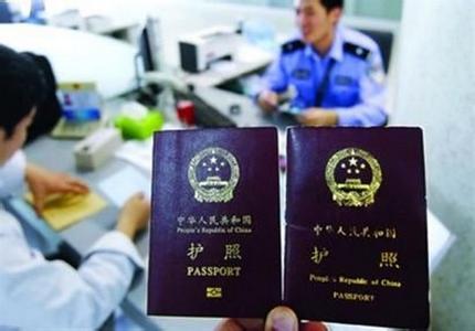 护照免签国新增柬埔寨肯尼亚