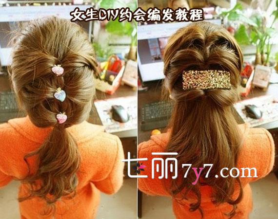 头发编法步骤图片
