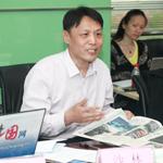 中国海洋石油报总编辑沙林