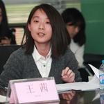 中国日报国内部记者王茜