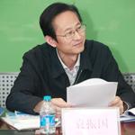 国家教育咨询委员会委员袁振国