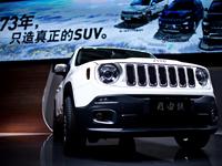 值得期待的SUV:Jeep自由俠車展首發