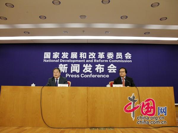 发改委就启动 十三五 规划编制工作举行新闻发布会