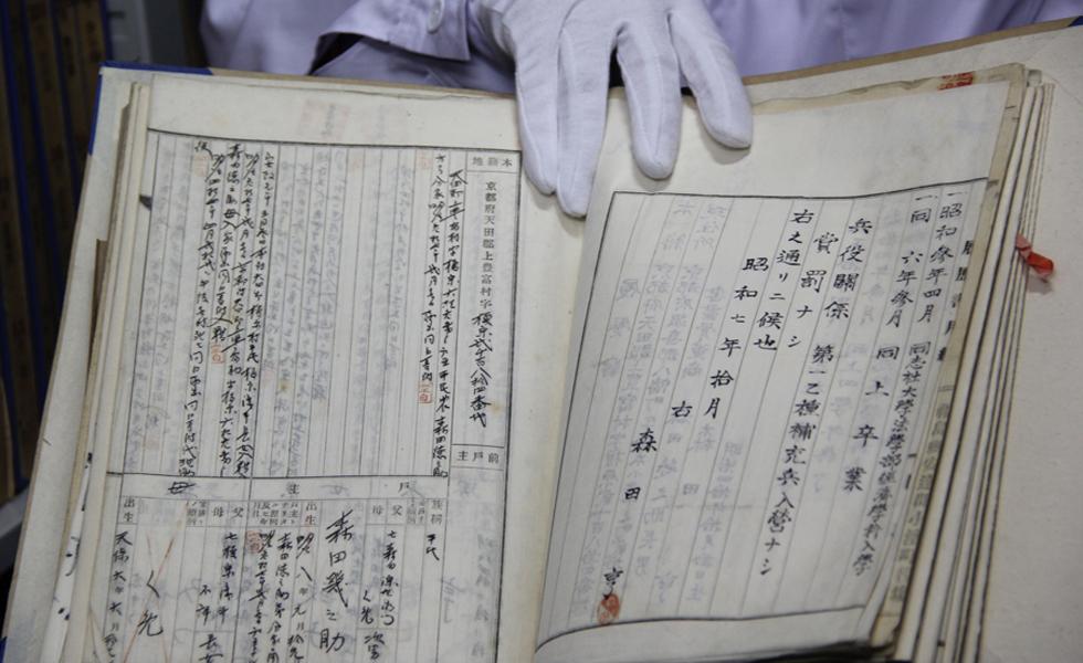 吉林发掘一批日军侵华档案 记者探访神秘档案库