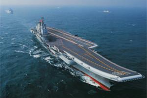 从炮艇到航母 中国海军装备65年华丽变身