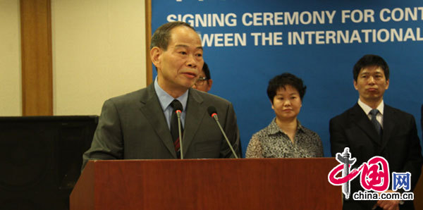 中国大洋协会秘书长金建才致辞